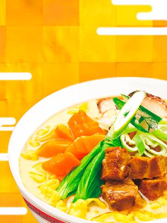 Fideos Ramen Coreanos al Curry