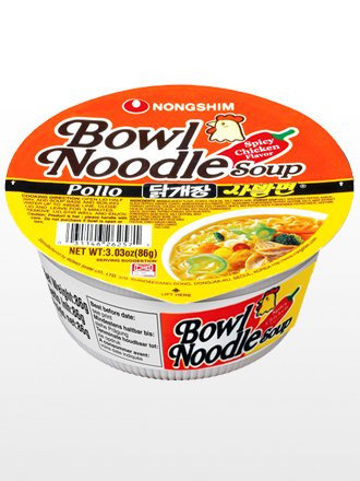 Fideos Ramen Coreanos Pollo Naruto Hot & Spicy | Bowl Edit
