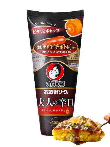 Salsa Okonomiyaki Picante | Receta de Osaka