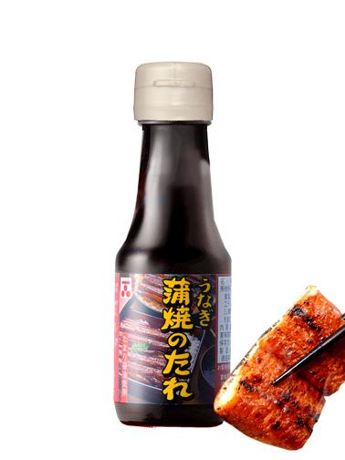 Salsa Unagi Kabayaki 120 grs.