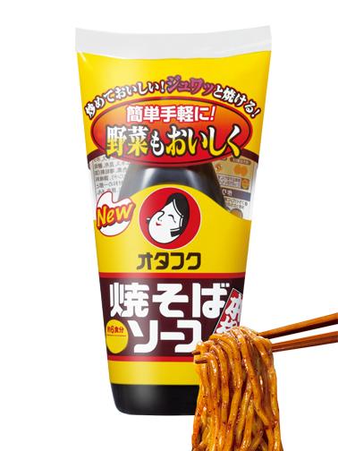 Salsa Yakisoba de Osaka | 500 grs.