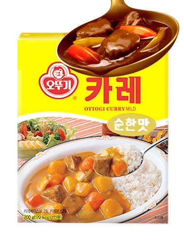Salsa Coreana Fresca de Curry