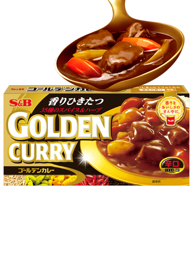 Curry Japonés con 35 Especias, Golden Curry | 12 raciones | Picante
