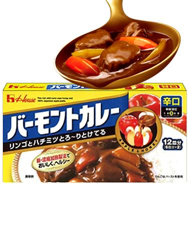 Curry Japonés con Manzana y Miel | Picante