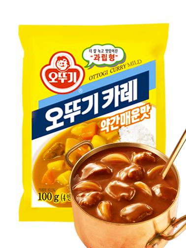 Curry Coreano | Suave