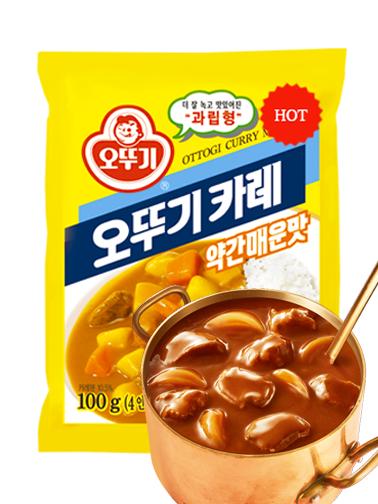 Curry Coreano   Picante