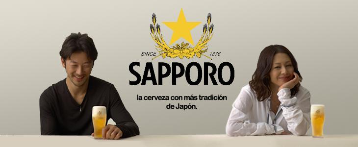 Sake | Licores | Cerveza