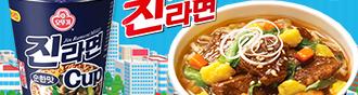 Fideos Ramen Coreanos de Carne Ramyun Blue Cup