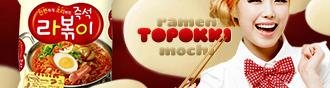Ramen Coreano Estilo Mochis Topokki