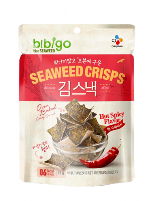 Snack Chips de Algas y Arroz Integral | Sabor Picante