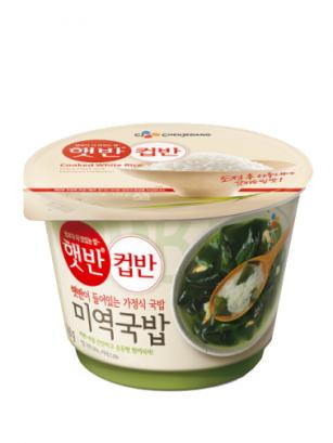 Arroz Coreano con Sopa de Alga y Ternera | Cup Edit.