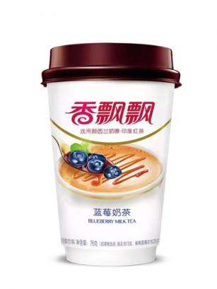 Espresso Milk Tea de Arandanos 76 grs