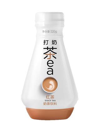 Té Negro Latte Batida | Premium