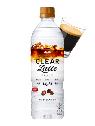 Café Latte Clear | Transparente ZERO Azúcar ZERO Cafeína 600 ml
