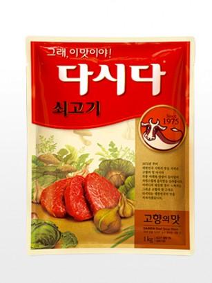 Caldo Coreano de Ternera