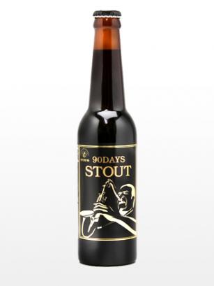 Cerveza Artesana Variedad Stout Echigo | Pedido GRATIS!