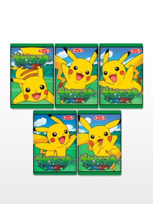 Chicle de Pikachu con Sabor a Manzana | Unidad