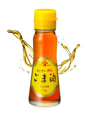 Aceite de Sésamo Goma Abura