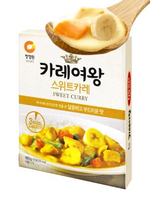 Salsa Coreana Fresca de Curry con Banana, Verduras y Coco 180 grs | Pedido GRATIS!