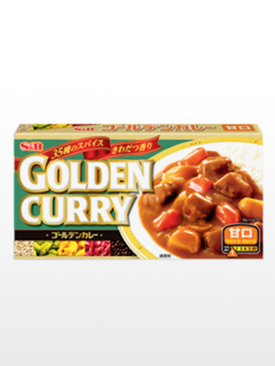 Curry Japonés con 35 Especias, Golden Curry | 5 Raciones | Medio Picante