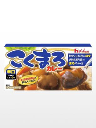 Kokumaro Curry Cremoso | Sabor Picante