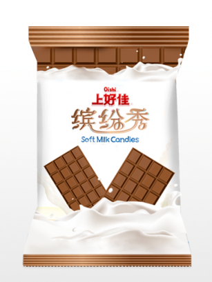 Caramelos Soft Milk Chocolate