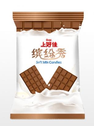 Caramelos Soft Milk Chocolate