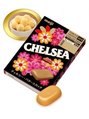 Caramelos Meiji de Mantequilla 45 grs