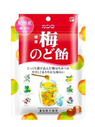 Caramelos Hierbas Medicinales Japonesas y Miel 90 grs.