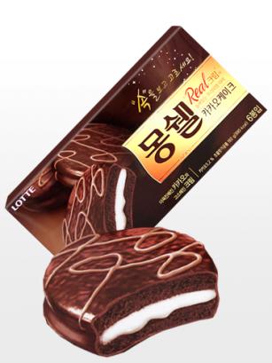 Choco Pie Triple Chocolate Ganache Premium | Receta Coreana