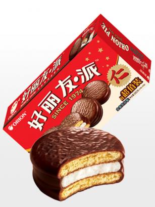 Choco Pie relleno de Crema de Nube | Vintage BOX