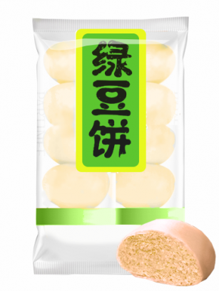 Pasteles Tradicionales de Soja Verde | Puff Chaozhou | Pedido GRATIS!
