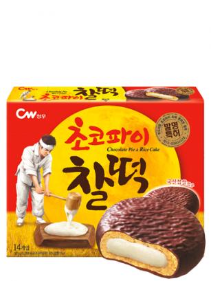 Chocopie Mochi | Box Pemium