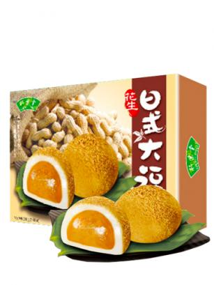 Mochis Daifuku de Crema de Cacahuetes | Receta Kyoto 210 grs