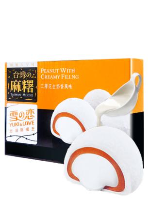 Milky Cream de Cacahuete | Yuki & Love Box 210 grs