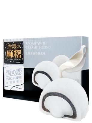 Mochis Milky Cream de Sésamo | Yuki & Love Box 210 grs