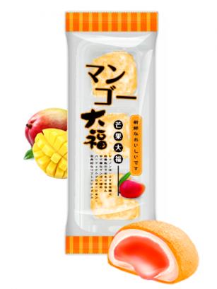 3 Mochis de Crema y Mermelada de Mango | Edición Sakura