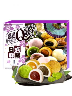Surtido Mochis Daifuku Kyoto Secret | Big BOX