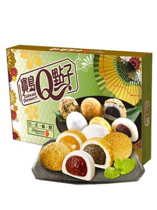 Surtido Mochis Daifuku Kyoto Golden | 15 Unidades