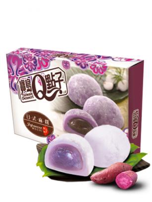 Mochis Daifuku de Crema de Ube (Ñame Púrpura) | Sakura Box