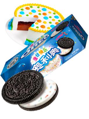 Oreo de Crema de Tarta de Cumpleaños | Happy Birthday Box