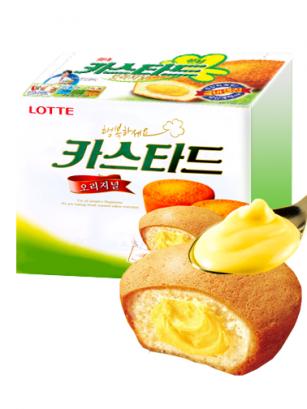 Choco Pie Golden con Crema Pastelera | Receta Coreana