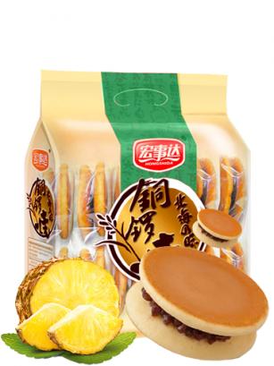 Mini Dorayakis de Crema Piña | Pack 10