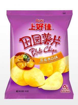 Patatas Chips Sabor Cerdo a la Parrilla