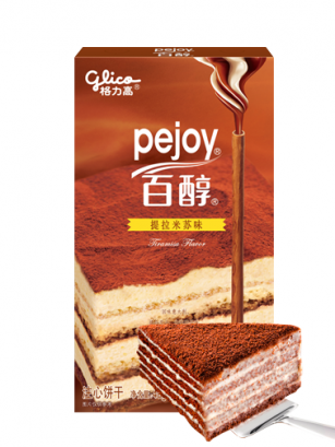 Pocky Pejoy Chocolateado y Crema de Tiramisú  | Edit. Patisserie