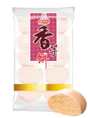 Pasteles Tradicionales de Azuki | Puff Chaozhou