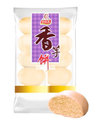 Pasteles Tradicionales de Taro | Puff Xiangyu
