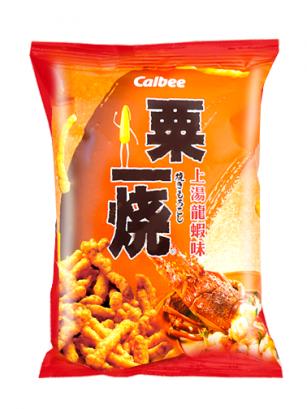 Snack estilo Cheetos al Grill Sabor Langosta | New Design