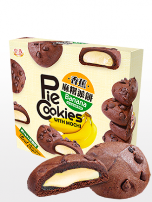 Cookies Chocolateadas rellenas de Mochi de Plátano | Big Box