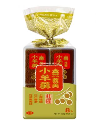 Dulce Tradicional Yokan de Fruto de Longan | 8 Unidades